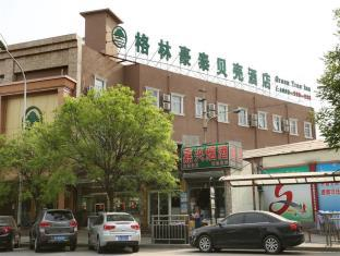 GreenTree Inn Beijing Fengtai District Lugou Bridge Middle Xiaoyue Road Shell Hotel