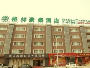 GreenTree Inn Beijing Xi San Qi Bridge Hotel