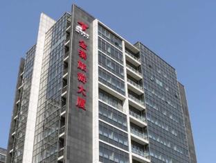 Beijing Golden Bay Apartment