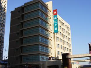 Jinjiang Inn Beijing Jiuxianqiao Electronic Shopping Mall