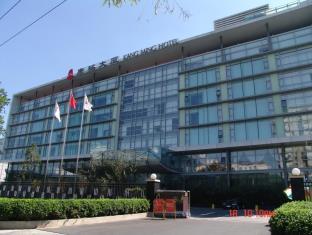 Beijing Kangming Hotel