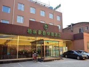 Green Tree Inn Beijing WanFeng Road QiLiZhuang Metro Station Express Hotel