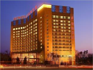 Beijing Jian Yin Hotel